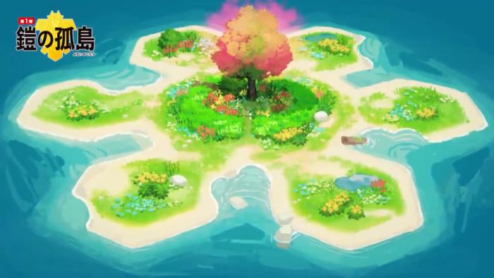 孤島 ポケモン の 鎧