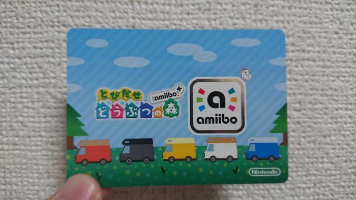 使い方 amiibo あつ 森