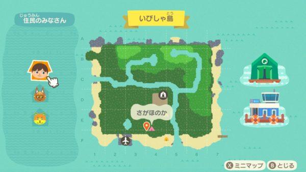 島クリエイター参考 マップ